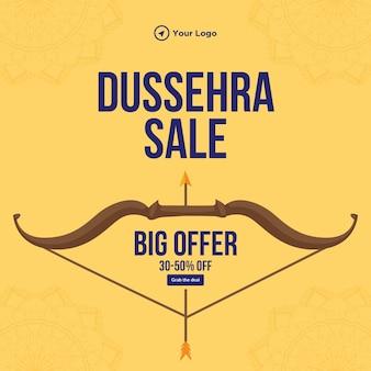 Banner design of dussehra sale big offer indian festival template