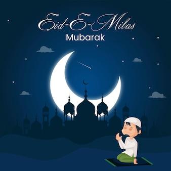 Banner design of eid e milad mubarak template