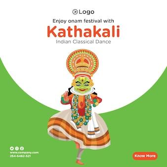 Banner design of enjoy onam festival kathakali indian classical dance Premium Vector