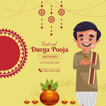 Banner design of festival durga pooja discount template