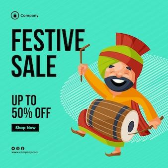 Banner design of festival sale cartoon style template