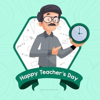 Дизайн баннера для счастливого дня учителя с учителем, держащим часы