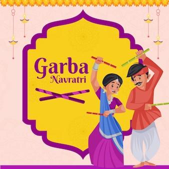 Banner design of garba navratri template