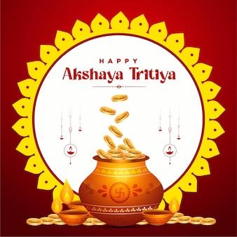 Banner design of happy akshaya tritiya festival template