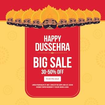 Banner design of happy dussehra big sale indian festival template