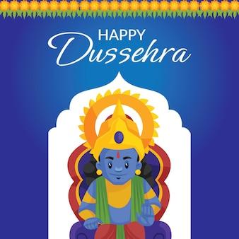 Banner design of happy dussehra indian festival template