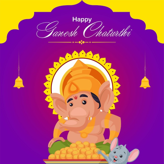 Banner design of happy ganesh chaturthi indian festival template