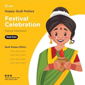 Banner design of happy gudi padwa festival celebration
