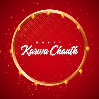 Banner design of happy karwa chauth template