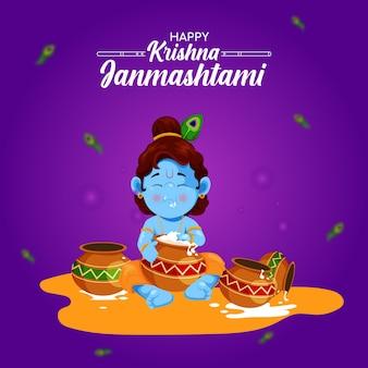 Banner design of happy krishna janmashtami indian festival template