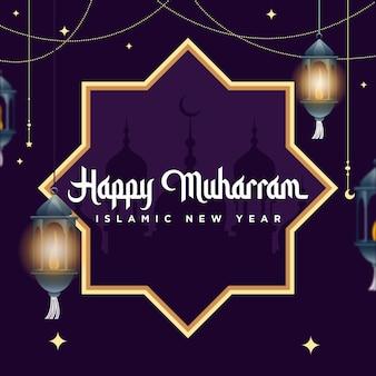 Banner design of happy muharram islamic new year template