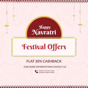 Banner design of happy navratri festival offer template
