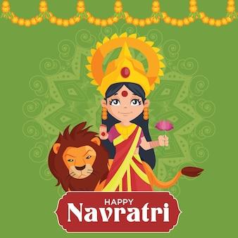 Banner design of happy navratri indian festival template