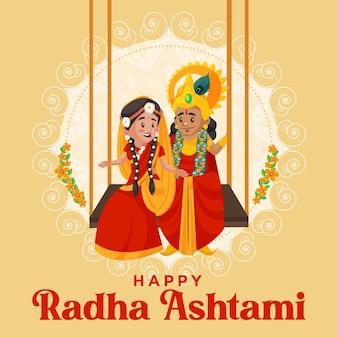 Banner design of happy radha ashtami cartoon style template