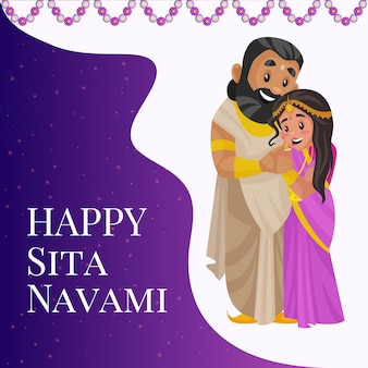 Banner design of happy sita navami