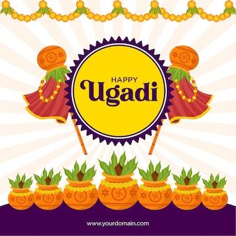 Banner design of happy ugadi cartoon style template