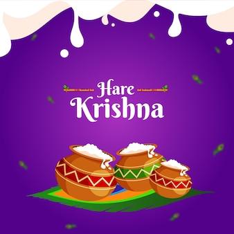 Banner design of hare krishna indian festival template