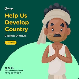 Banner design of help us develop the country