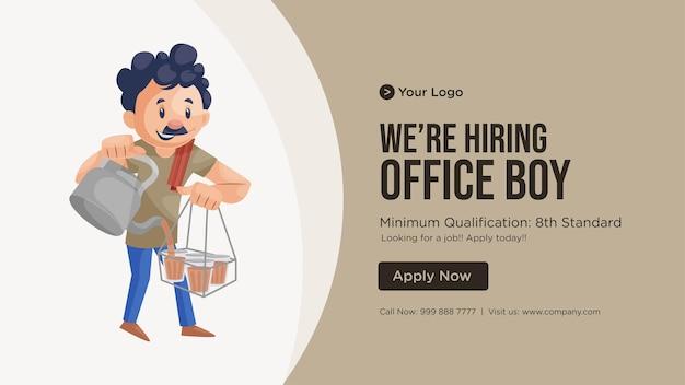 Banner design of hiring office boy cartoon style template