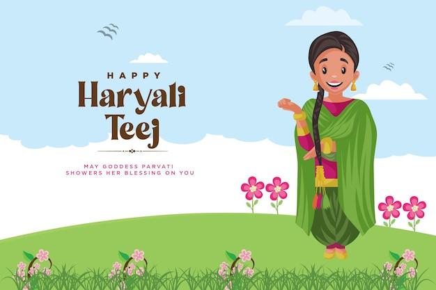 Banner design of indian festival happy haryali teej template