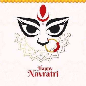 Banner design of indian festival happy navratri template