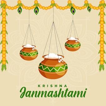 Banner design of indian festival krishna janmashtami cartoon style illustration