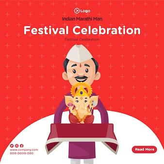 Banner design of indian marathi man festival celebration