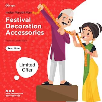 Banner design of indian marathi man festival decoration accessories