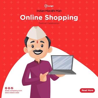 Banner design of indian marathi man online shopping festival celebration
