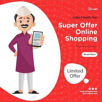 Banner design of indian marathi man super offer online shopping