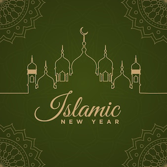 Banner design of  islamic new year template