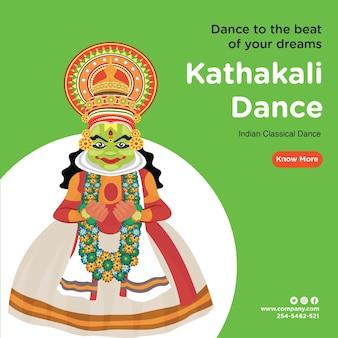 Banner design of kathakali indian classical dance Premium Vector