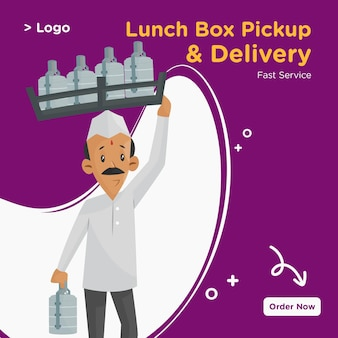 Banner design of lunch box pickup and delivery fast service