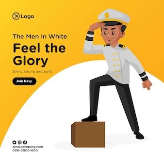 Banner design of men in white feel the glory cartoon style illustration