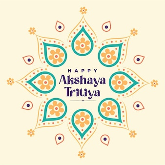 Akshaya tritiya 축제 소원 카드 템플릿 배너 디자인