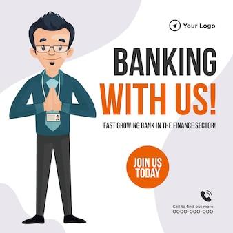 Дизайн баннера банкинга с нами