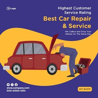 最高の車の修理とサービスのバナーデザイン