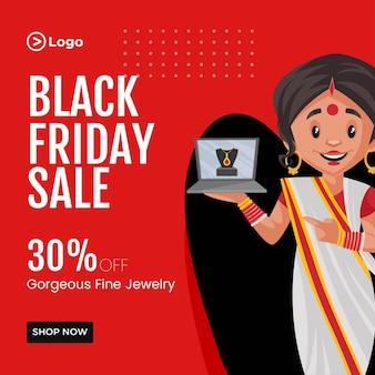 Баннер дизайн шаблона мультяшном стиле черная пятница продажа ювелирных изделий