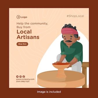 糸車に土鍋を作る陶芸家と地元の職人からの購入のバナーデザイン