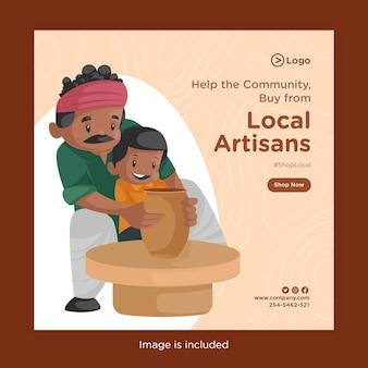 土鍋を作る陶芸家と地元の職人から購入のバナーデザイン