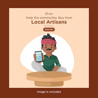 携帯電話を示す陶芸家と地元の職人からの購入のバナーデザイン
