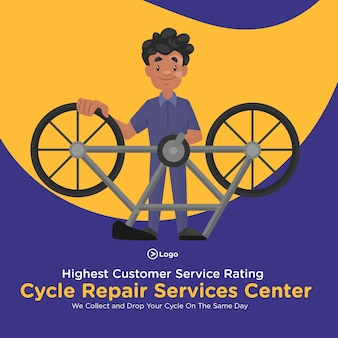 自転車修理サービスセンターのバナーデザイン