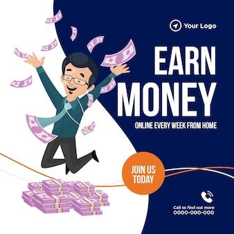 Дизайн баннера иллюстрации заработка денег