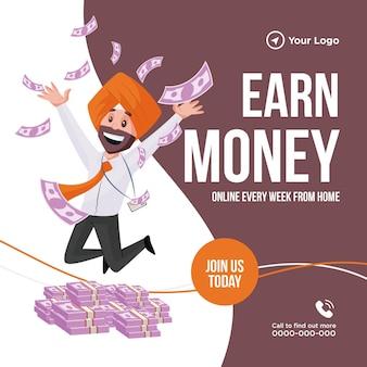 Дизайн баннера для заработка денег в интернете каждую неделю из дома
