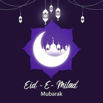 Дизайн баннера шаблона eid e milad mubarak