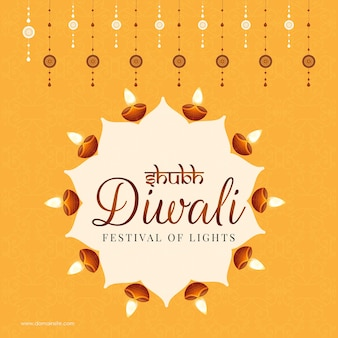 光の祭典ハッピーディワリ祭インドの祭典テンプレートのバナーデザイン