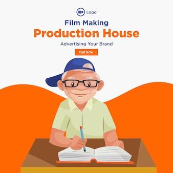 브랜드 템플릿을 광고하는 영화 제작 프로덕션 하우스의 배너 디자인