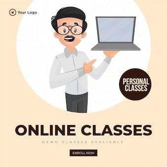 無料のオンラインクラスの漫画スタイルのイラストのバナーデザイン