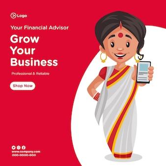 ファイナンシャルアドバイザーとあなたのビジネスを成長させるバナーデザイン