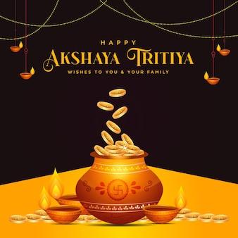 행복 akshaya tritiya 배너 서식 파일 디자인의 배너 디자인